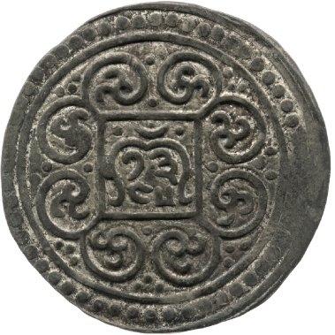 AUM sur une monnaie tibétaine de 1792